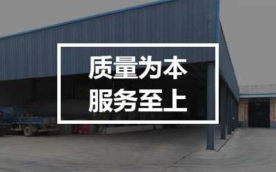 铝箔轧制油净化再生